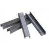 Скобы для степлера 10 мм тип 53